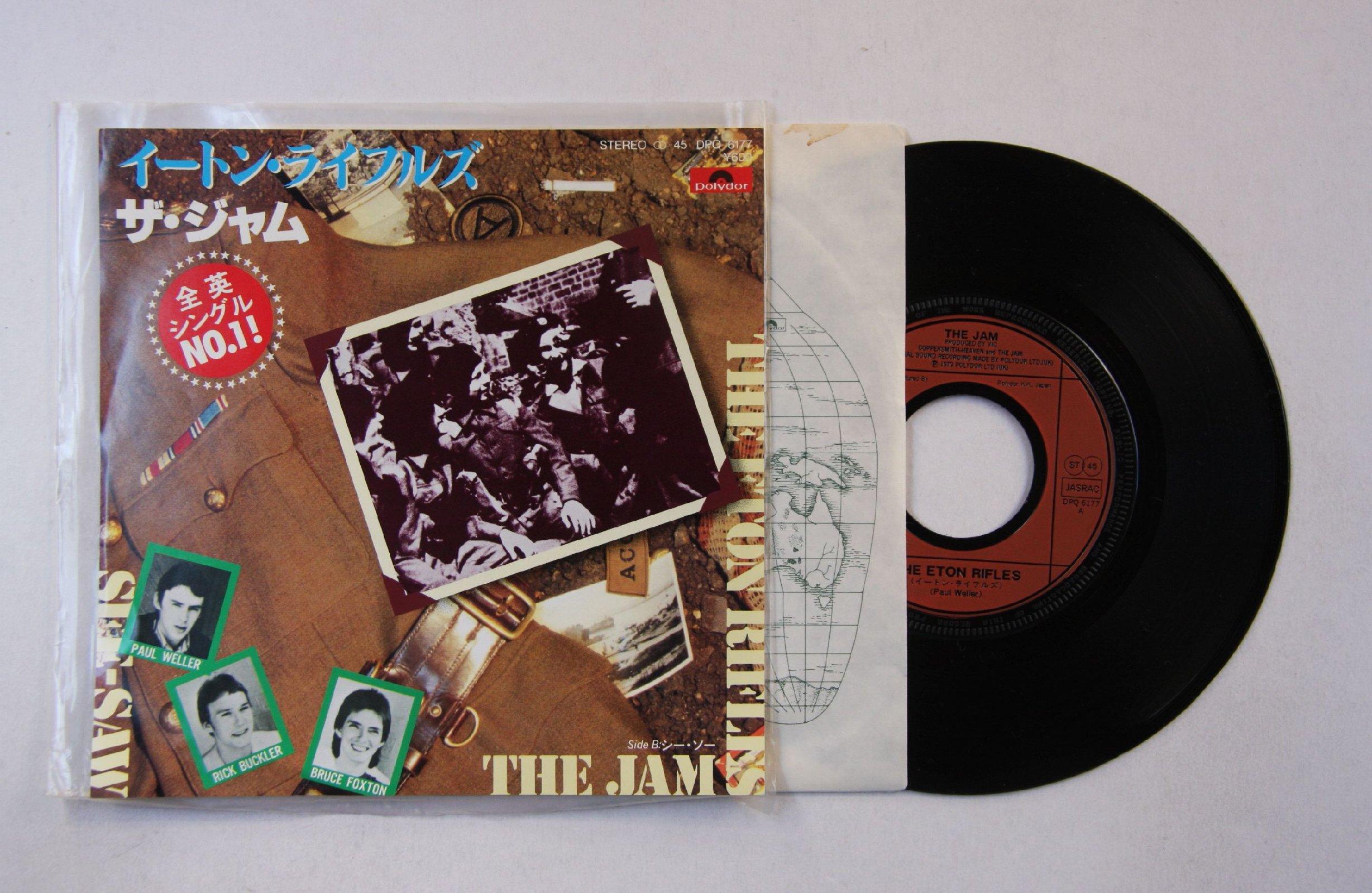 Jam - The Eton Rifles Vinyl